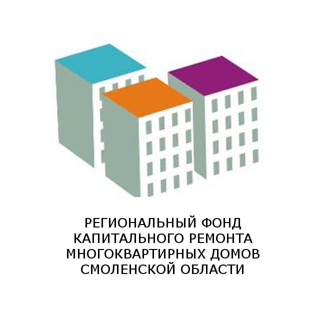 некоммерческая организация фонд капитального ремонта смоленск
